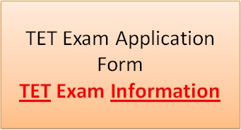 TET Exam Application Form